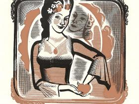 . С. Бакулевский. «Манон», гравюра на суперобложку (1984 г., цветная ксилография)
