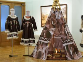 Ненецкий костюм