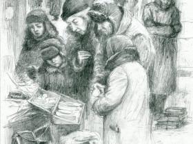"""Иллюстрации Л. В. Пипченко к произведению Э. Е. Фоняковой - """"Хлеб той зимы"""""""