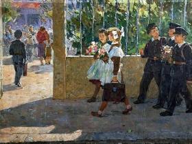 """Г.С. Васецкий - """"Первое сентября"""", 1960 г."""