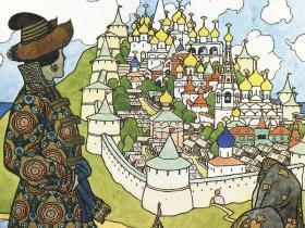 """И. Билибин - иллюстрация к """"Сказке о царе Салтане"""""""