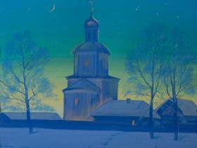 """Мясников И.П. """"Ночь перед Рождеством"""""""