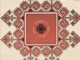 А. Г. Орлов - обложка конверта  грампластинки (из собрания Орловых)