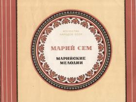 А. Г. Орлов - обложка конверта грампластинки 1979-1980 гг. (из собрания семьи Орловых)
