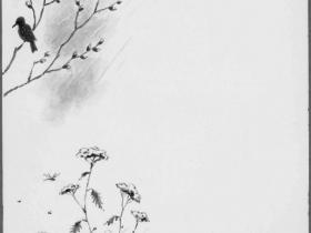 А. Г. Орлов - Весна и лето (Подарочек)