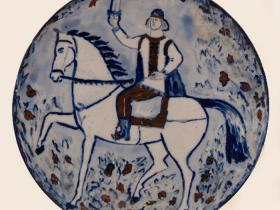 "Тугаринова С. Г. - тарелка ""Акпатыр"" (1978 г.; фарфор, роспись подглазурная Д-35)"